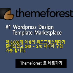 themeforest-design