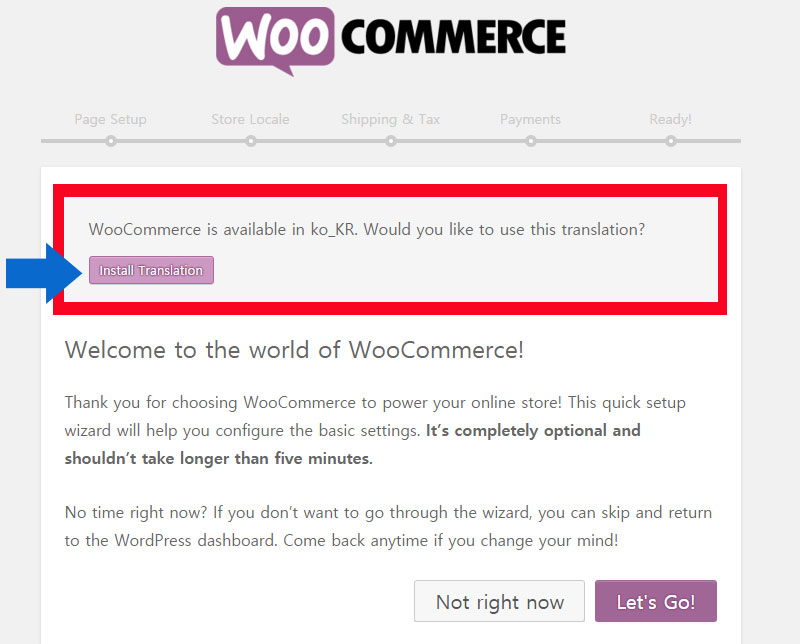 WOOCOMMERCE-WIZARD-1
